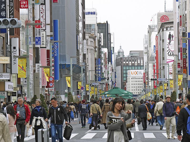 DESTINOS    TOKIO —  LA CAPITAL DEL EMPERADOR