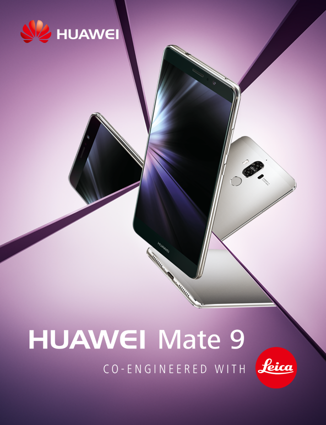 Ads  | Huawei