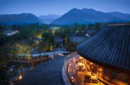 SIX SENSES QING CHENG