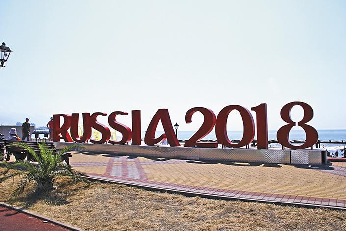 DESTINOS LIFESTYLE  | Sochi