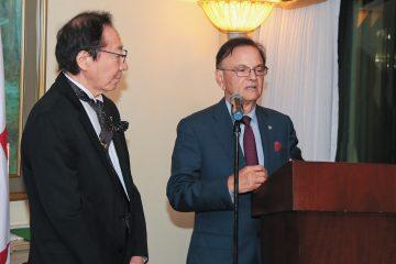 Embajada de Japon en Panamá