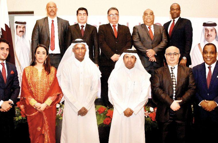 Día Nacional del Estado de Qatar