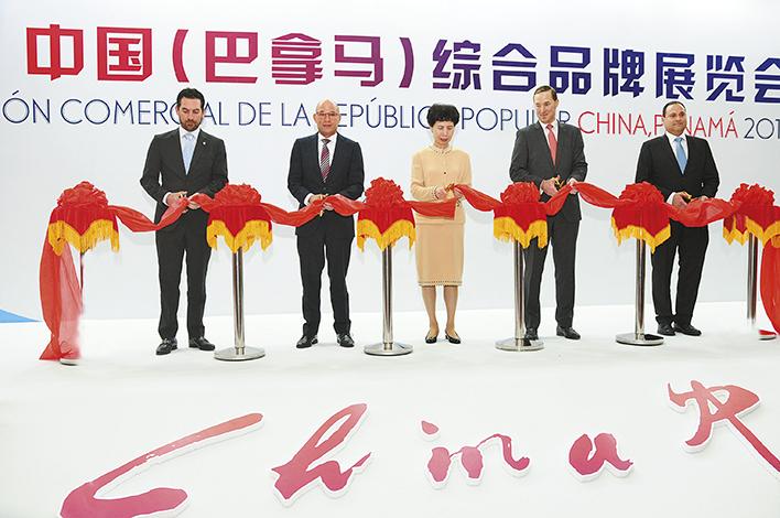EMPRESARIALES EVENTOS  | ExposiciónComercial de la República Popular China 2018