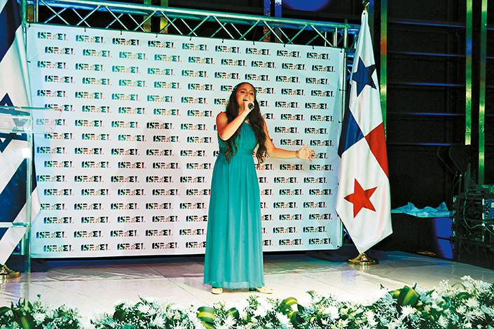 CULTURALES EVENTOS  | 71 Aniversario Independencia de Israel
