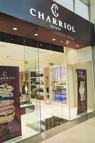 EMPRESARIALES EVENTOS  | Joyería Pataro inauguró la primera boutique Charriol en Panamá