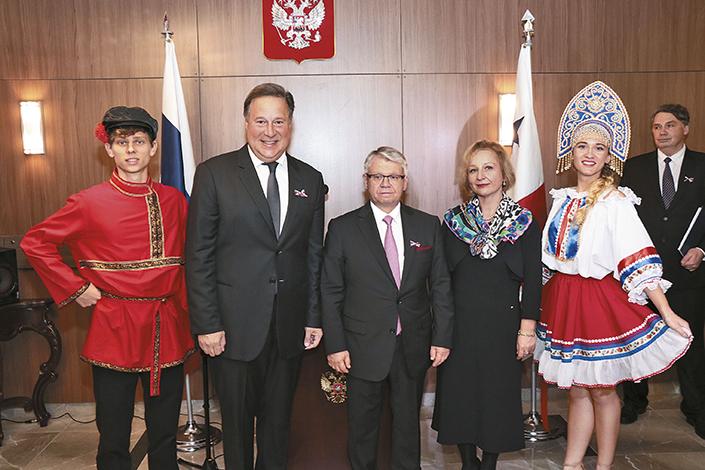 EVENTOS SOCIALES  | Celebración del Día Nacional de Rusia